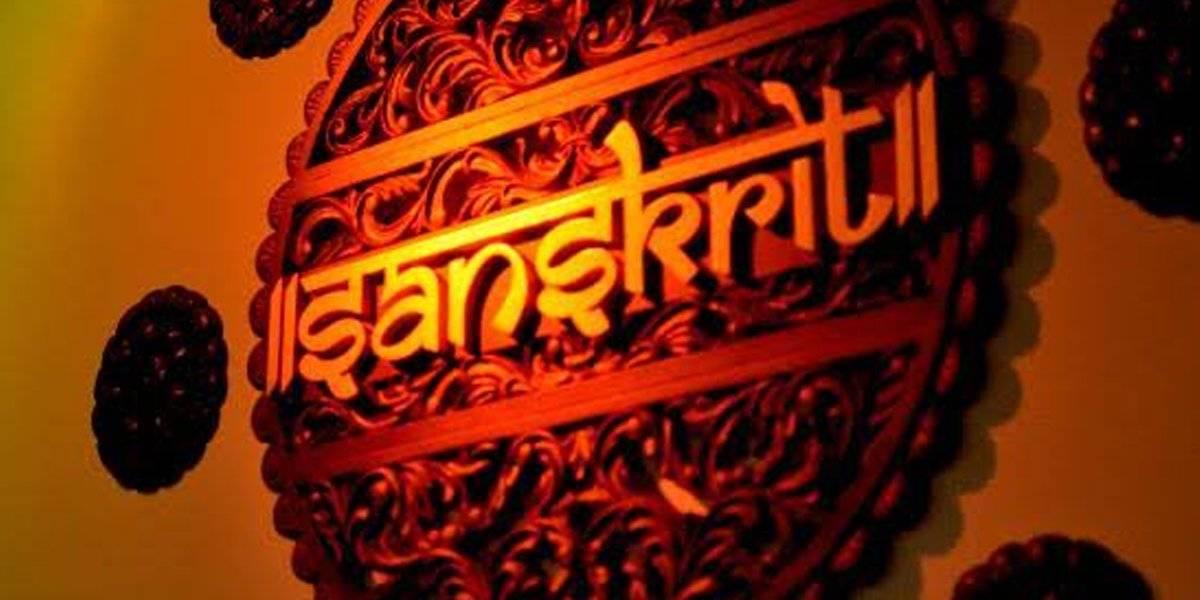 sanskrit-pronounciation